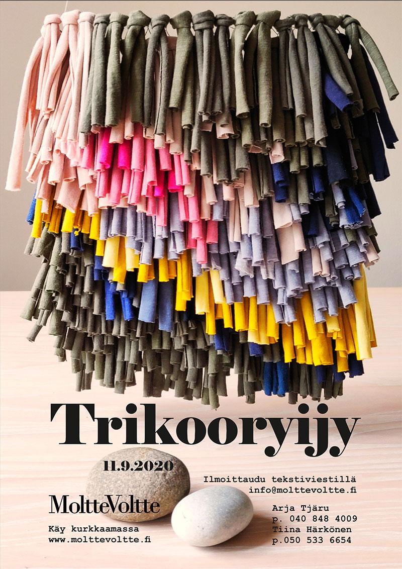 Trikooryijy